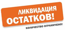 Купить канцтовары Киев